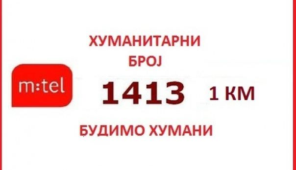 Отворен хуманитарни број 1413 за помоћ Ненаду Шаровићу из Гацка