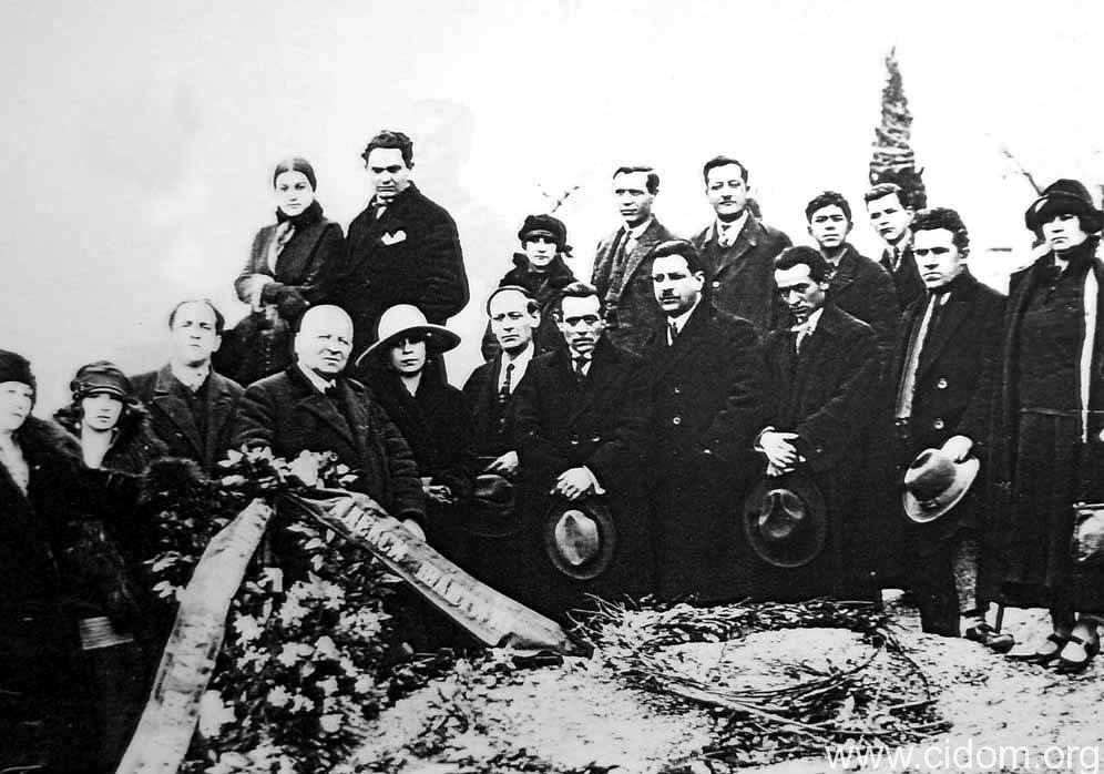 95 ГОДИНА ОД СМРТИ ВЕЛИКОГ ПЈЕСНИКА: Мостар на дан сахране Алексе Шантића