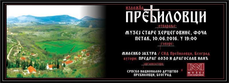 """Фоча, 10. јун: Изложба """"Пребиловци"""""""