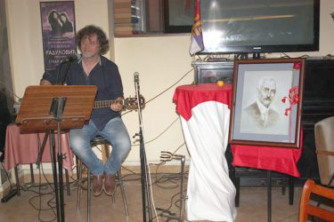 АЛЕКСА НАМ НИЈЕ БИЛО КО: Херцеговци у Београду скупили 100.000 динара за обнову Шантићевогнадгробног споменика