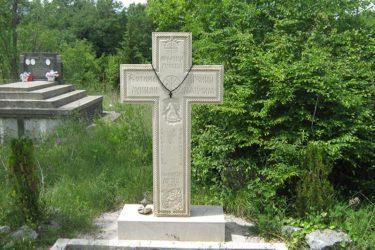 Manastir Duži svjedok rusko-srpskih bratskih odnosa