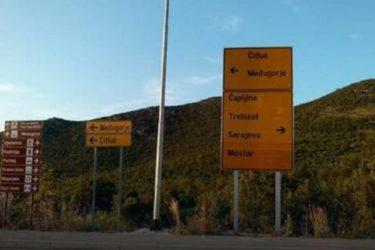 НЕ ХАЈУ ЗА ЗАКОН: Ћирилица протјерана из западне Херцеговине