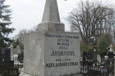 ХЕРЦЕГОВАЧКИ БЕСМРТНИЦИ: Београд чува Нићифора Дучића и Мића Љубибратића