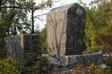 UNESKO: Stećci uvršteni na Listu svjetske baštine