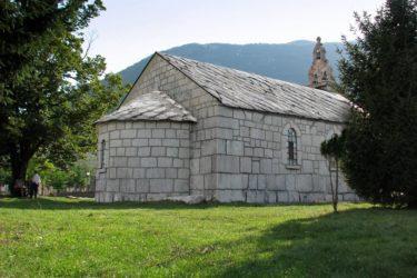 БУДИ ДИО ИСТОРИЈЕ: Обновимо храм Рођења Пресвете Богородице у Љубињу