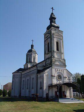 290px-Манастир_Јасеновац