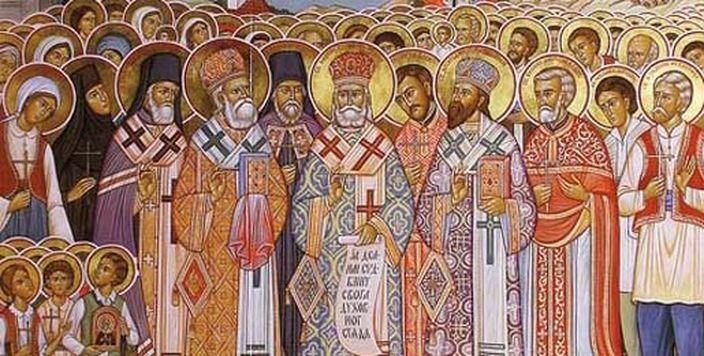СХ САЗНАЈЕ: Васељенски патријарх Вартоломеј служи литургију у Јасеновцу