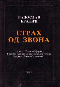 Strah-Od-Zvona-Radoslav-Bratic_slika_XL_26376349