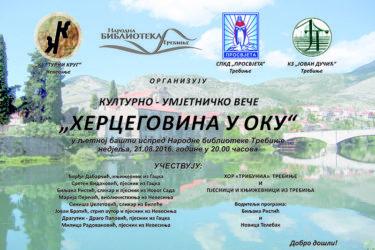 """Требиње, 21. август: Културно-умјетничко вече """"Херцеговина у оку"""""""