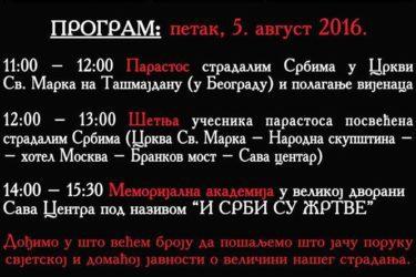 Poziv na obilježavanje Dana sjećanja na stradale i prognane Srbe – 5. avgust