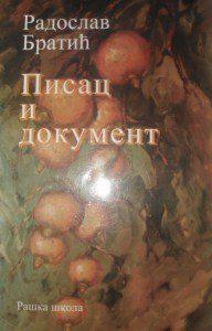 radoslav-bratic-pisac-i-dokument_slika_O_40227813