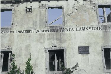 ЗАДУЖБИНА ДРАГА ПАМУЧИНЕ У СЛИВНИЦИ: Хрвати срушили школу, ћирилица преживјела