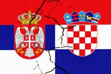 БЛОГ ХЕРЦЕГОВЦА У БЕОГРАДУ: Браћа по Југославиној матери