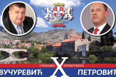 ВИДЕО: Погледајте шта су Славко Вучуревић и Лука Петровић обећали Требињцима