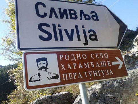 СЛИВЉА: Родно село харамбаше Пере Тунгуза