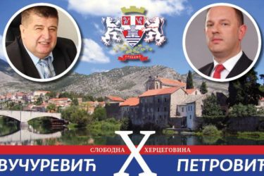 ANKETA SH: Ko će biti gradonačelnik Trebinja?