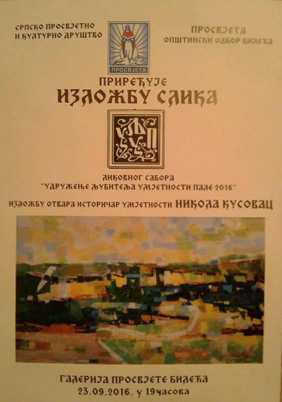 """Билећа, 23. септембар: Изложба слика у галерији """"Просвјете"""""""