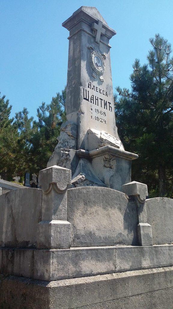 АЛЕКСА НАМ НИЈЕ БИЛО КО: Херцеговци из Србије уплатили 2.100 КМ за обнову Шантићевог споменика