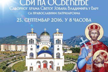 BAR 25. SEPTEMBRA – Osveštanje Sabornog hrama Svetog Jovana Vladimira u Baru