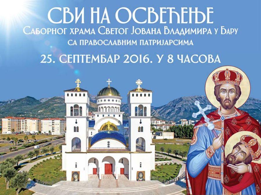 БАР 25. СЕПТЕМБРА - Освештање Саборног храма Светог Јована Владимира у Бару