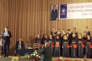 Počinju tradicionalni Ćorovićevi susreti