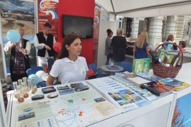 ДАНИ СРПСКЕ У СРБИЈИ: Представљени туристички потенцијали Требиња