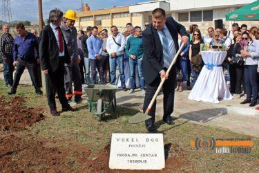 """Озваничен почетак градње продајног центра компаније """"Вокел"""""""