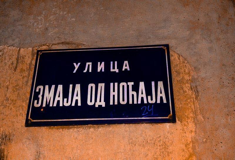 У ПАНТЕОНУ ЗНАМЕНИТИХ ХЕРЦЕГОВАЦА: Змај од Ноћаја