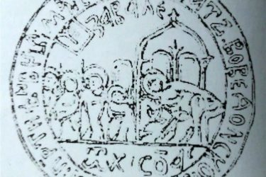 AZBUKA PRAVOSLAVNE HERCEGOVINE: Zavala – duhovno i upravno sjedište Srba Popovog polja