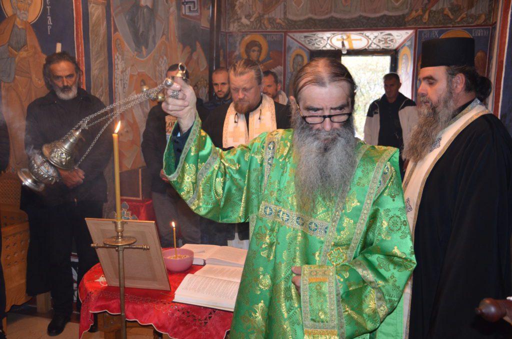 Парастос постарадалим браниоцима ћивота Светог Василија Острошког и Тврдошког