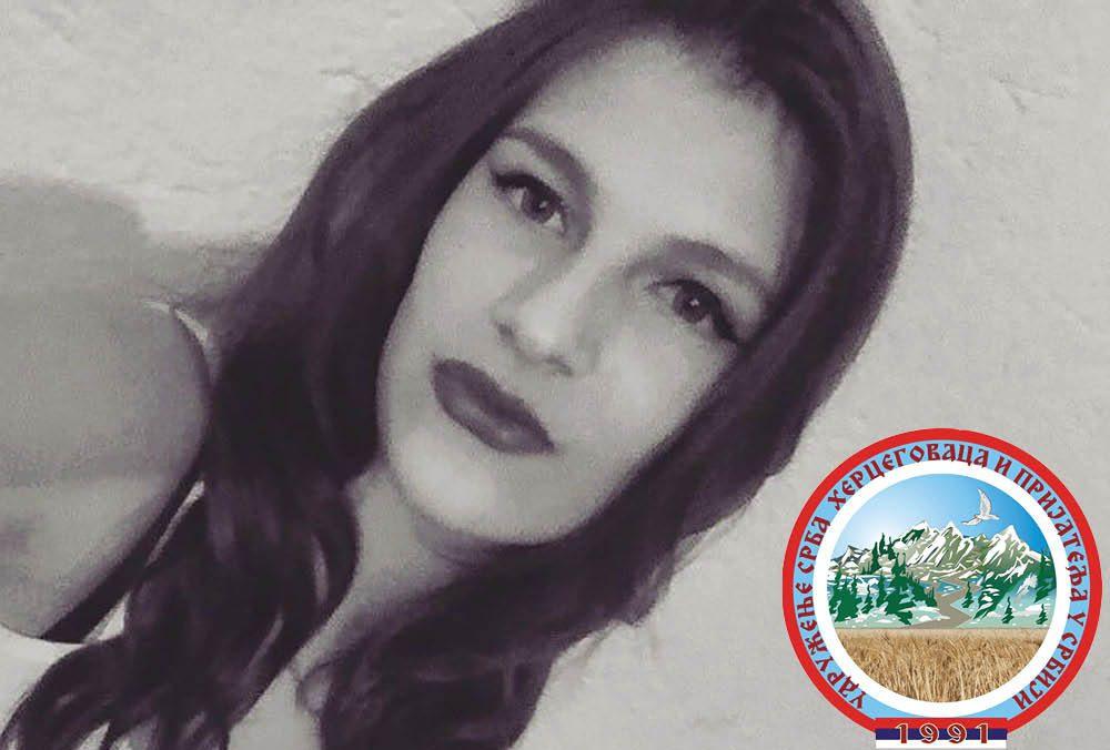 ХУМАНИТАРНА НЕДЈЕЉА У НОВОМ САДУ: Херцеговци организују помоћ за Кристину Батинић