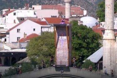 """РОК ВЕРЗИЈА: Послушајте како звучи Шантићева """"Емина"""" са Старог моста у Мостару…"""