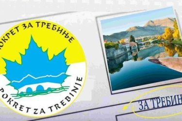 Pokret za Trebinje čestitao Luki Petroviću