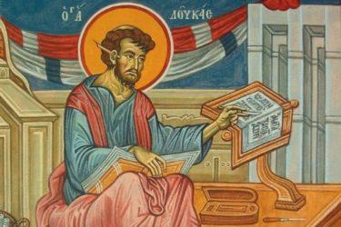 Срби славе Светог Луку и Светог Петра Цетињског