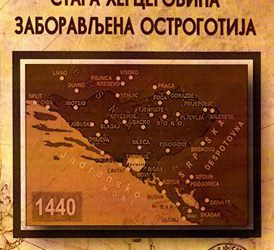 """БЕОГРАД, 30 НОВЕМБАР: Промоција књиге """"СТАРА ХЕРЦЕГОВИНА, ЗАБОРАВЉЕНА ОСТРОГОТИЈА"""""""