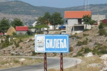 ПДП распустио Општински одбор у Билећи