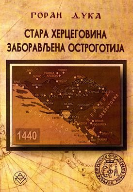 "BEOGRAD, 30 NOVEMBAR: Promocija knjige ""STARA HERCEGOVINA, ZABORAVLJENA OSTROGOTIJA"""