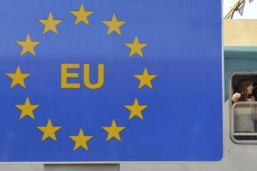 Улаз у ЕУ пет евра, дозвола преко интернета и важиће пет година!