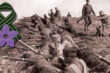 ПРАЗНИК ПОБЈЕДНИКА: Дан примирја у Првом светском рату