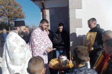МЕДАНИЋИ: Прослављена слава храма Светог Петра Цетињског у селу Меданићи