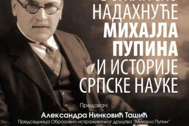 BEOGRAD, 25. NOVEMBAR: Božansko nadahnuće Mihajla Pupina i istorije srpske nauke