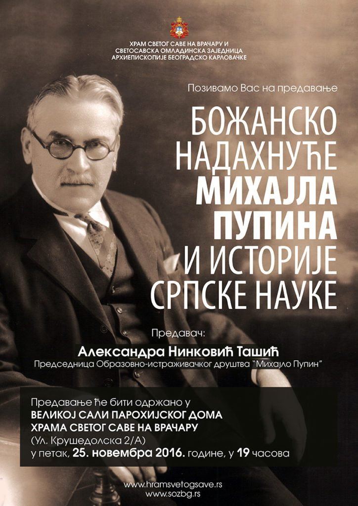 plakat-bozansko-nadahnuce-mihajla-pupina-i-istorije-srpske-nauke