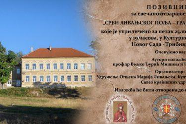 НОВИ САД, 25. НОВЕМБАР: Срби Ливањског поља – трајање кроз векове