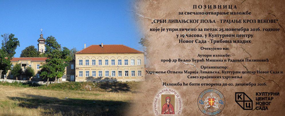 НОВИ САД, 25. НОВЕМБАР: Срби Ливањског поља - трајање кроз векове