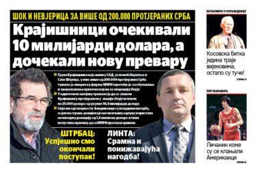 ПРЕЛИСТАЈ НОВИ БРОЈ СРПСКОГ КОЛА: О Клеку, Гацку, Коњицу….и осталим српским крајевима