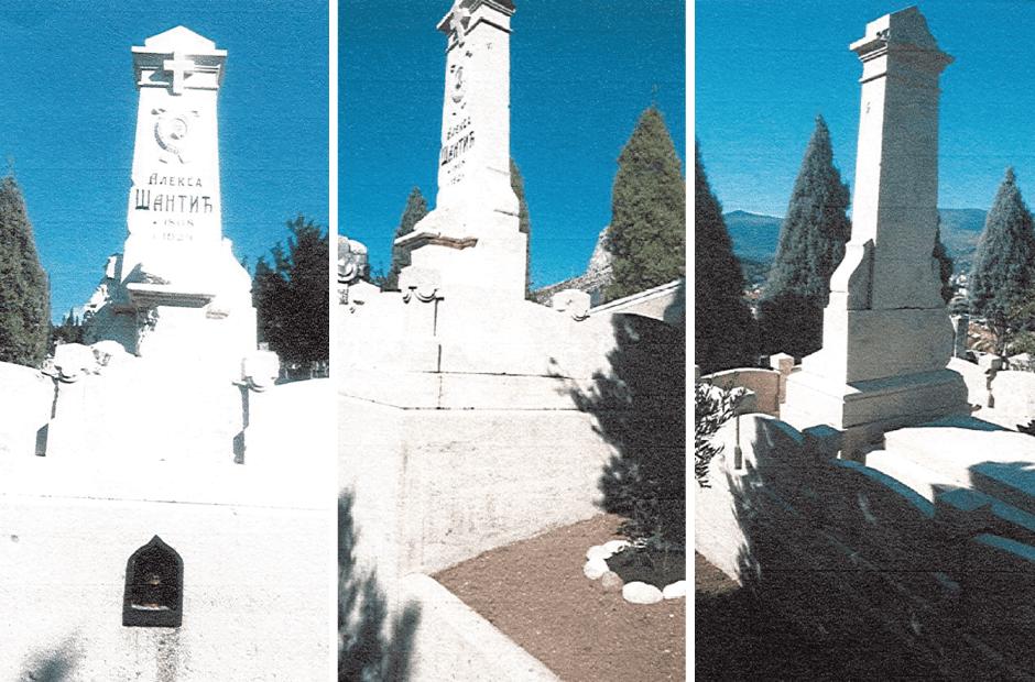 АЛЕКСА НАМ НИЈЕ БИЛО КО: Обновљен Шантићев споменик у Мостару