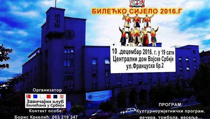 bilecko-sijelo-2016-672x381-1