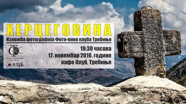 """ТРЕБИЊЕ, 17. новембар:  Изложба """"Херцеговина"""""""