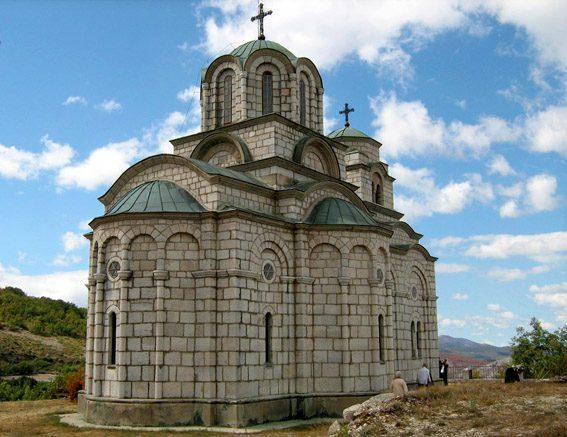 МАНАСТИР КОСИЈЕРЕВО: Симбол несаломивог духа православне Херцеговине