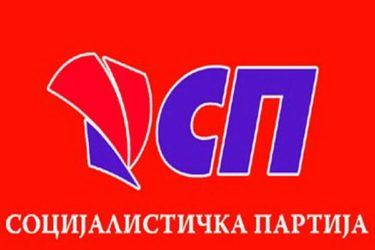 ПРЕЛЕТАЧИ У БИЛЕЋИ: Чланови распуштеног ПДП-а прелазе у социјалисте